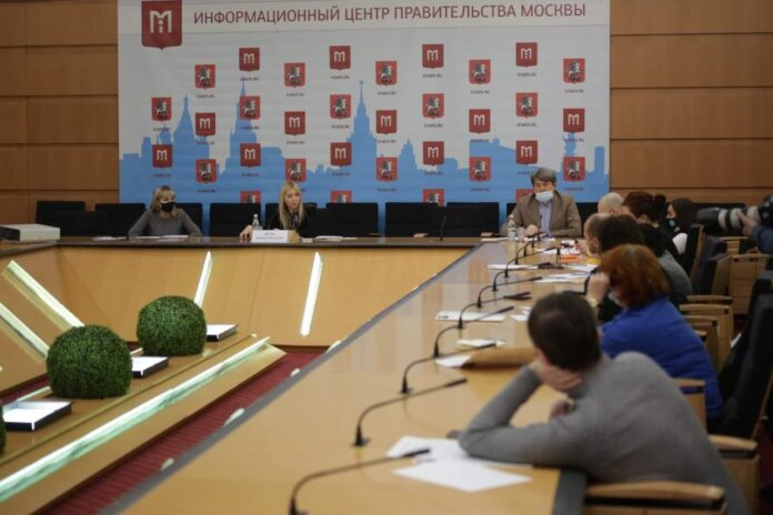Конференция с Анастасией Пятовой